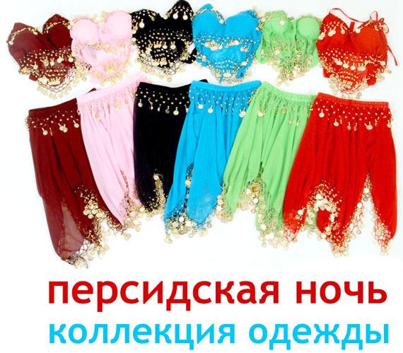 латинская юбка сшить легко - Выкройки одежды для детей и взрослых.